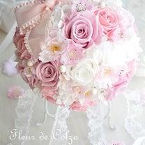 桜のブーケ♡プリザーブドフラワーの記事に添付されている画像
