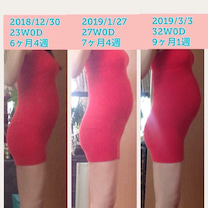 32W0D 妊娠9ヶ月目!体型変化記録・体重+4.4㎏の記事に添付されている画像