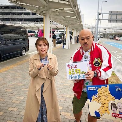 みなみちゃんは、クロちゃんと福岡への記事に添付されている画像
