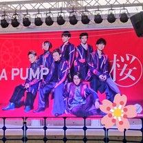 TV情報★DA PUMP★桜★名古屋&幕張新都心リリイベの記事に添付されている画像