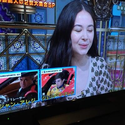 後藤久美子さんのお嬢さん!の記事に添付されている画像