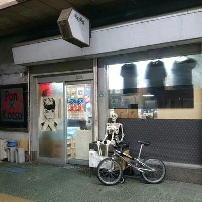 Pon×Kotsu(ポンコツ)・明石・P×Pの記事に添付されている画像