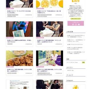 新ブログ制作日記⑥〜WordPressのオリジナルテーマが完成!の画像
