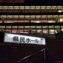 松田聖子 ジャズコンサートの記事に添付されている画像
