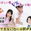 神田沙也加さんから学ぶ!今どきの結婚と夫婦のカタチの画像