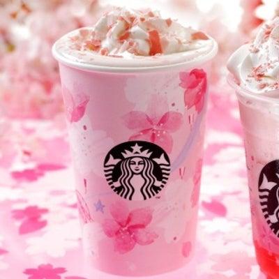 桜シリーズ楽しみに3度目のスタバ♡の記事に添付されている画像