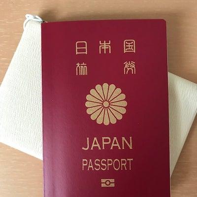 せっかく、パスポートを更新したので…(^_^;)の記事に添付されている画像