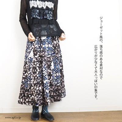マキシ丈のフレアースカート☆FERAL FLAIRの記事に添付されている画像