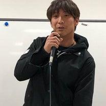 2019NSA愛知支部 始動の記事に添付されている画像