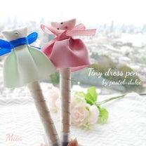 【生徒様作品】一目惚れでした~♡タイニードレスペンby pastel-dulceの記事に添付されている画像