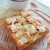 たまにはいい厚揚げチーズトーストの画像