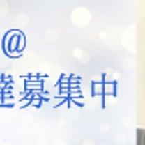 Line@登録で、脳のマッサージになるクリスタルボウル音源プレゼント中!!の記事に添付されている画像