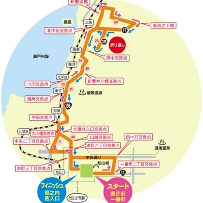 57回 愛媛マラソン ③の記事に添付されている画像