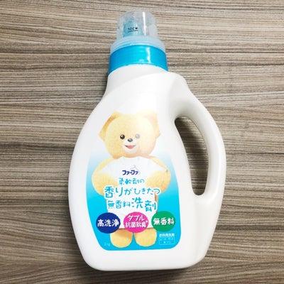ファーファの「柔軟剤の香り引き立つ無香料洗剤」がいつの間にか成分変更…??の記事に添付されている画像