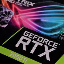 ASUS社「ROG-STRIX-RTX2080TI-O11G-GAMING」をレの記事に添付されている画像