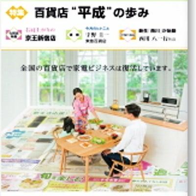 ◆ロマンとプランとで醸し出す集客策 連載第165回「商いの実学・遊学・雑学」の記事に添付されている画像