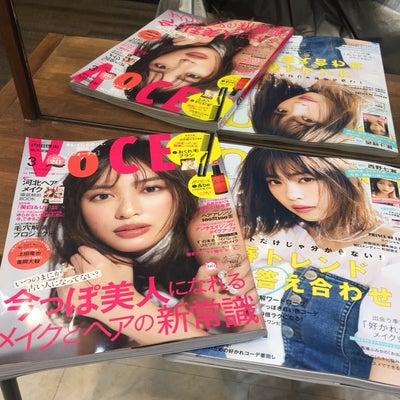 ☆美容室でビックリしたこと☆の記事に添付されている画像