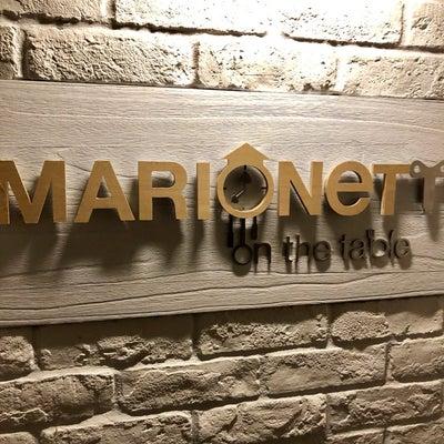 新宿三丁目 Marionette on the tableの記事に添付されている画像