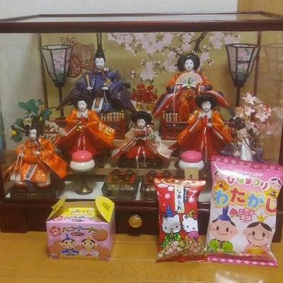 ♥雛祭り♥の記事に添付されている画像