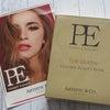 発酵美容×フラーレン「P.E ザ クイーン ゴールデンビューティーマスク」♪の画像
