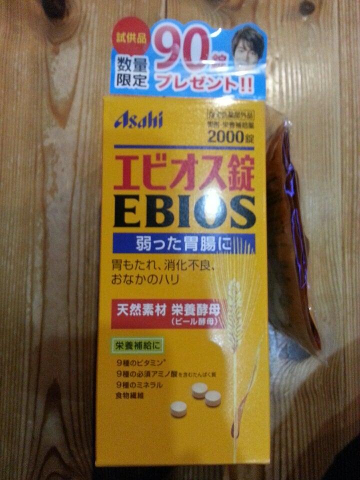 太る エビオス 錠