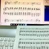 伴奏譜の作成の画像