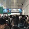 新潟フィッシングショー2019の画像