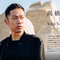 高橋大輔 × Yohji Yamamotoの記事に添付されている画像