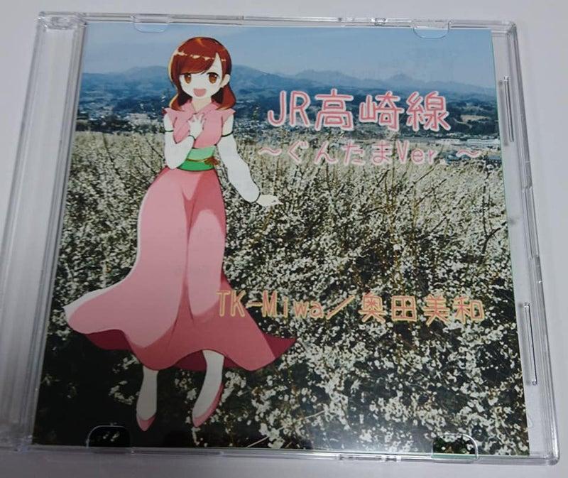 JR高崎線CD
