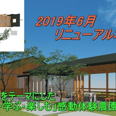 札幌講演は熱気に包まれていました。の記事に添付されている画像