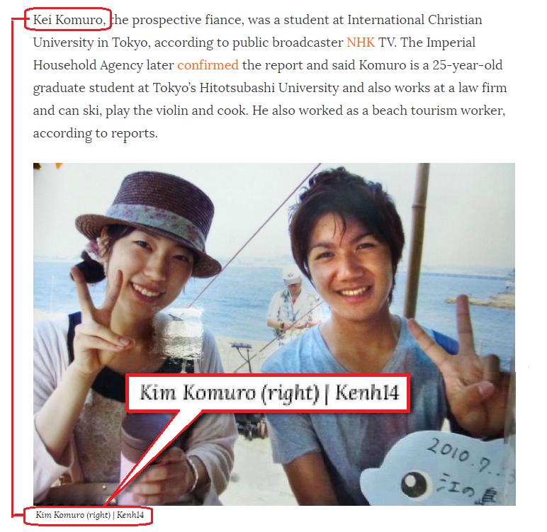 小室圭(眞子さま婚約者)は在日朝鮮人 ...
