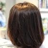 髪に良くない薬剤 頭皮に良くない薬剤の画像