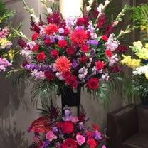 御祝用スタンド花の記事に添付されている画像
