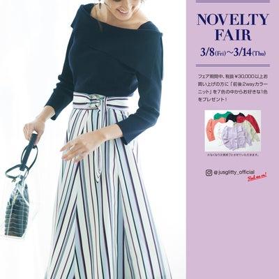 3/8(FRI)~ Novelty Fair スタート♪♪の記事に添付されている画像