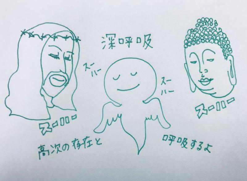 ネガティブ統合ワーク実践編【1000人統合レポ】   引き寄せジプシー ...