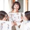 【開催レポ⑤】逆算手帳セミナーコンプリート!!の画像