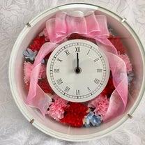 【ママプロ私へのご褒美講座】4/22(月)・24(水)カーネーションの花時計講座の記事に添付されている画像