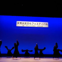 伏見区民文化フェスティバル 当日の記事に添付されている画像