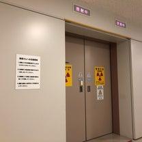 放射線治療2/3経過、そして、完成(^^)の記事に添付されている画像