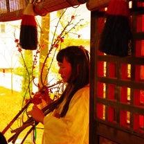 瀬織津姫上巳の節句 小野神社奉納を終えての記事に添付されている画像