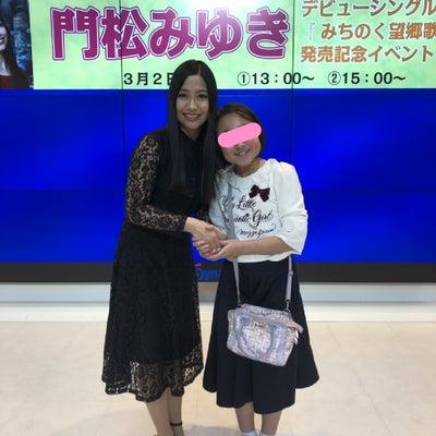 小田原市出身演歌歌手の記事に添付されている画像