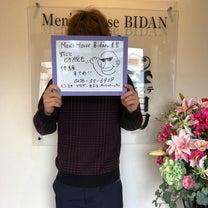 太田市メンズハウス美男 紳士のお客様600名突破です ヒゲ脱毛で嬉しいコメント盛の記事に添付されている画像