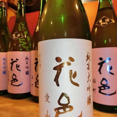 和食 花くるま 超お宝到着「花邑 純米大吟醸 愛山」十四代高木社長が技術指導の酒の記事に添付されている画像