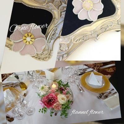 オルネフラワー皮のブローチの記事に添付されている画像