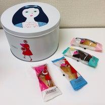 日本3店舗!デパ地下で開店直後から列ができる大人気のお菓子を食べてみたの記事に添付されている画像