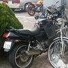 上尾市で不要なバイクの処分について。廃車手続きも無料【埼玉県上尾市】の画像