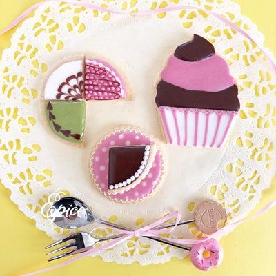 【募集中】天然色素のアイシングクッキー基礎レッスンの記事に添付されている画像