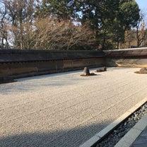 3月2日 (土)京都研修の記事に添付されている画像
