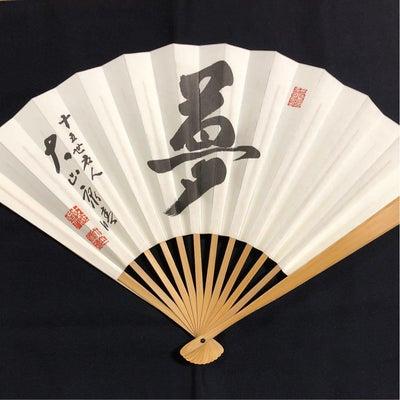 4/20、21「日本将棋連盟×mozo」将棋フェスティバルの記事に添付されている画像