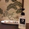 ハーブ、ヘナカラー前のクレンジングシャンプーの画像